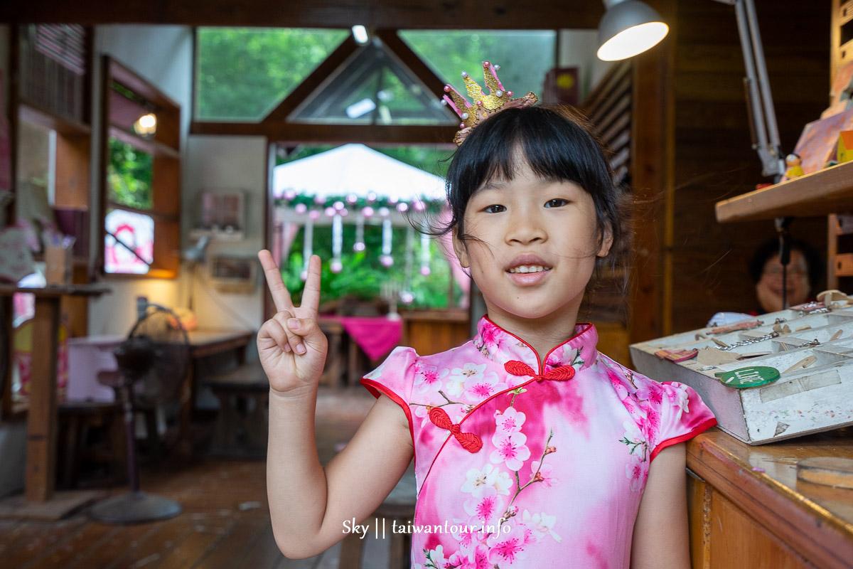 台中新社景點【安妮公主花園】親子餐廳.DIY體驗