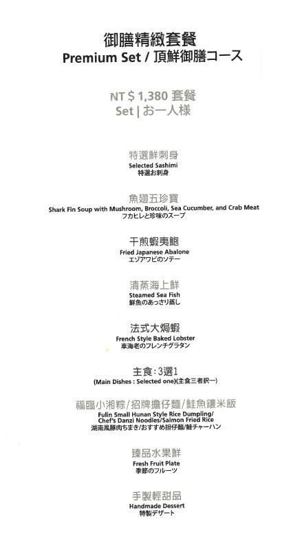 高雄苓雅【頂鮮擔仔麵 高雄店】全新改裝新菜色.海鮮婚宴餐廳