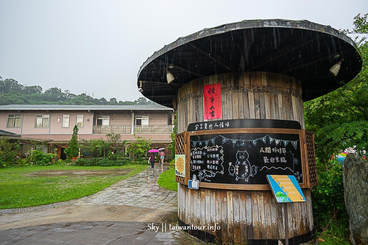 桃園大溪【好時節休閒農場】窯烤.竹筒飯DIY體驗.親子景點