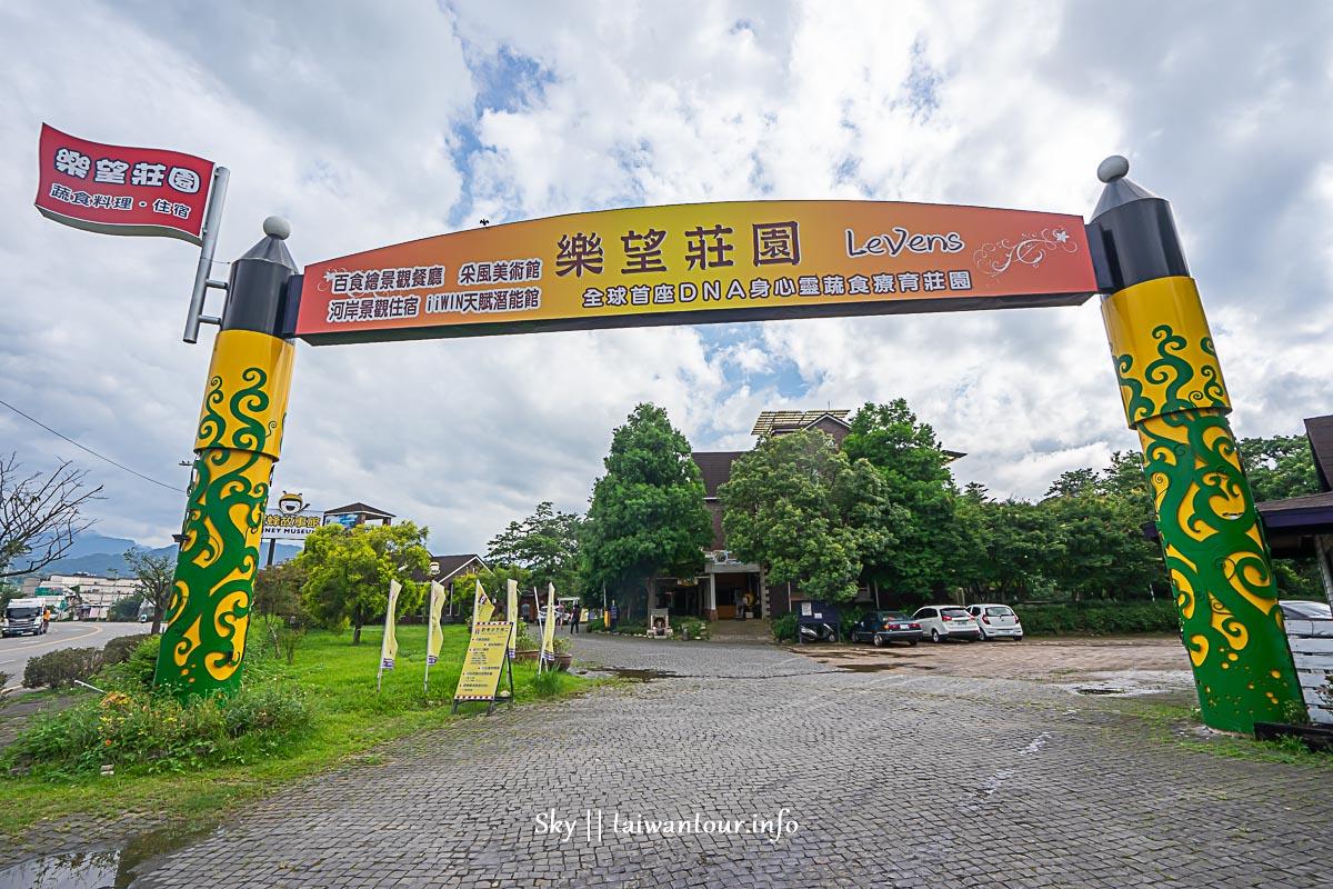 2019桃園大溪【康莊大食代小旅行】義和農村之旅.親子旅遊
