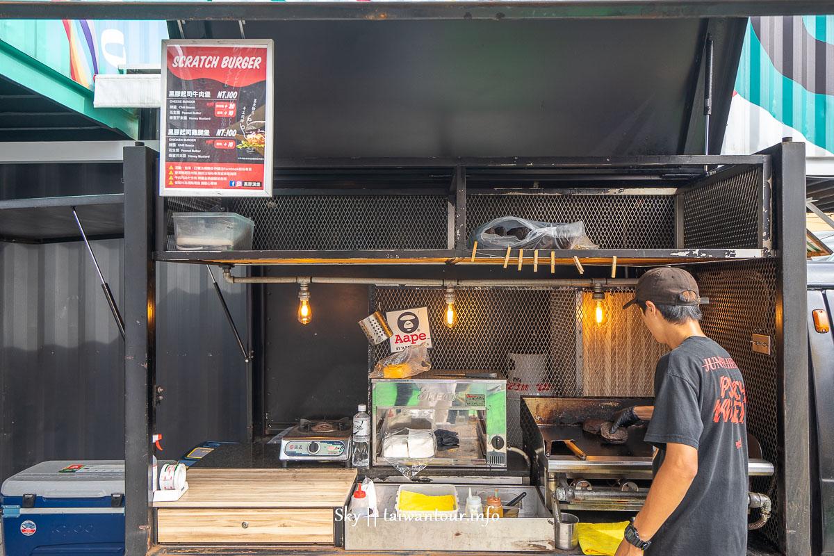 【桃園G10 GO!貨櫃市集】百人一起「野餐」.交通怎麼去
