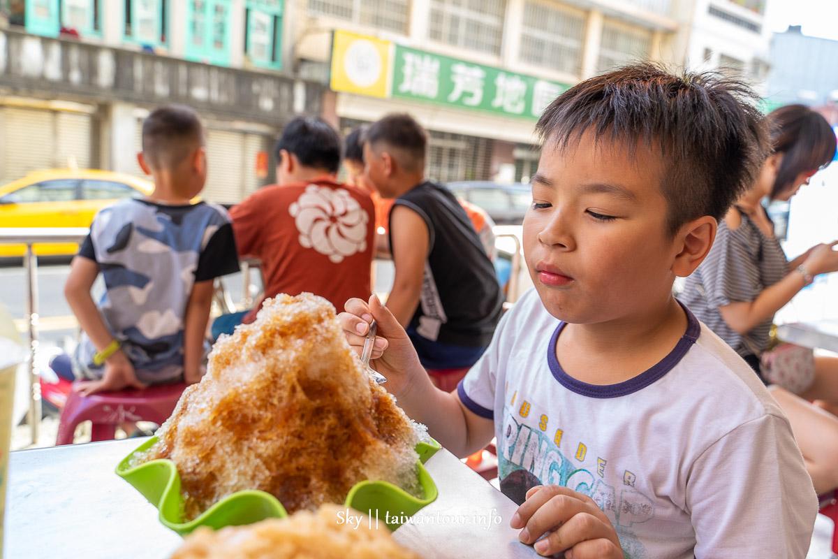 新北美食推薦【蔡冰】雙溪大份量豆花傳統冰店