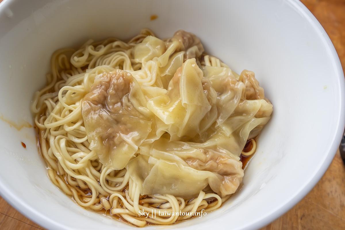 宜蘭市必吃美食【火生餛飩麵店】推薦排隊小吃