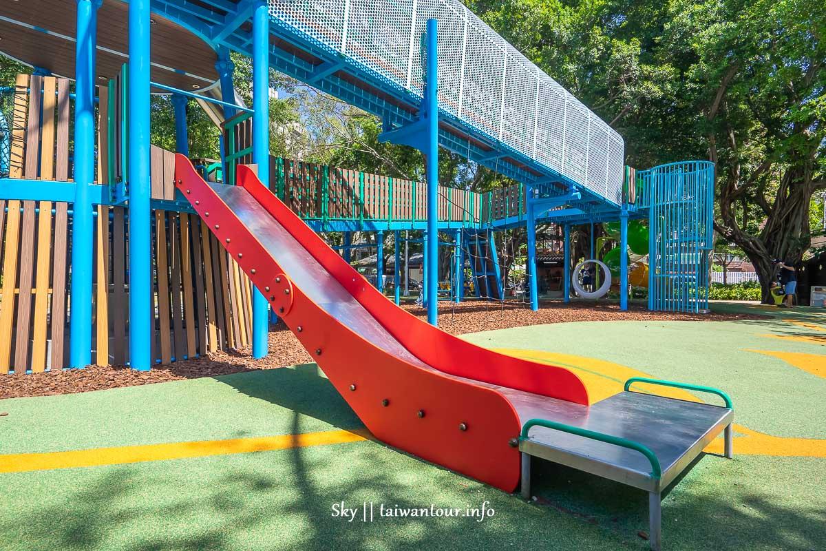 前港公園共融兒童遊戲場不銹鋼座滑梯