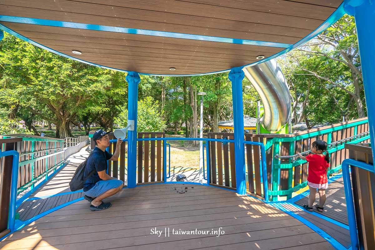 前港公園共融兒童遊戲場傳聲筒