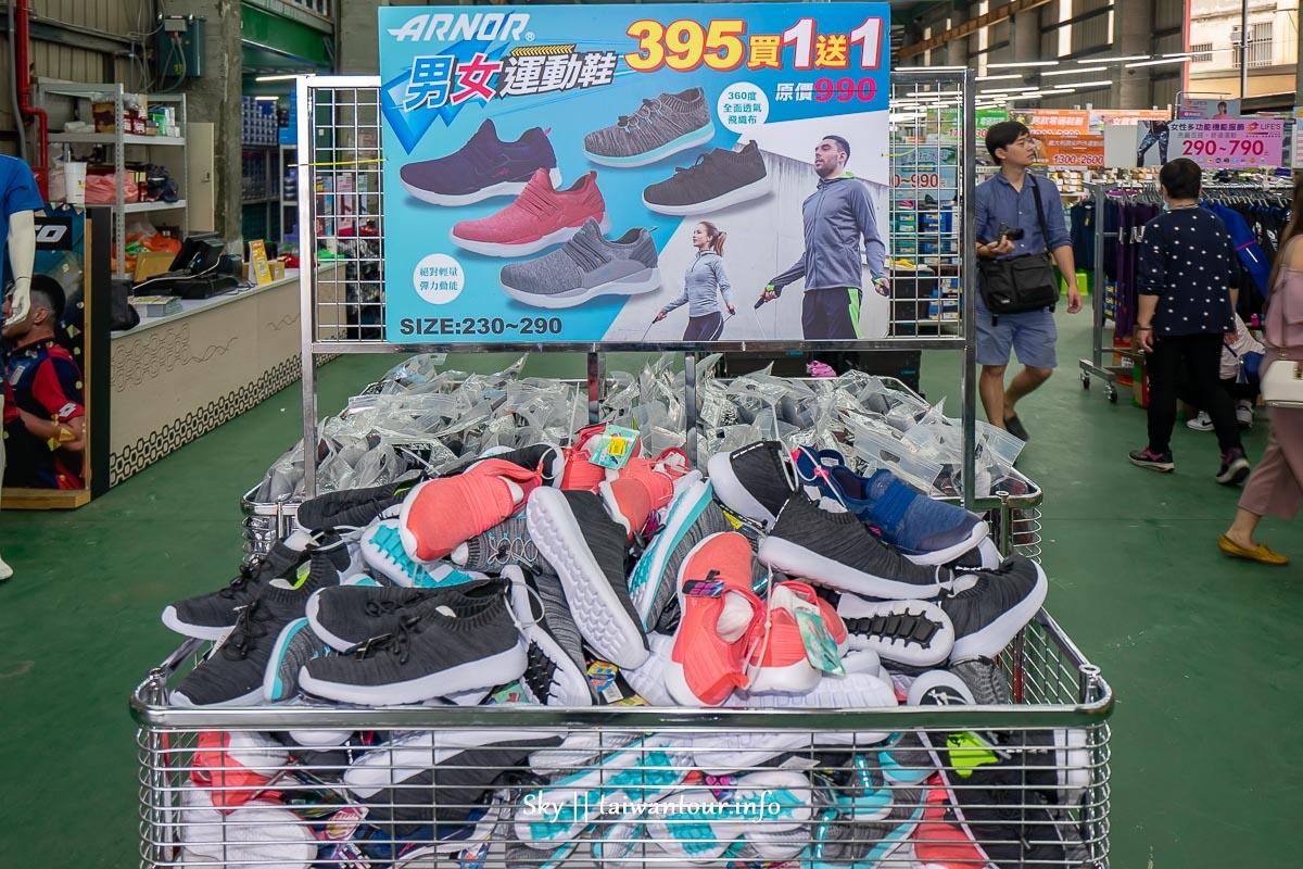 【2019 台中進口名牌運動鞋特賣會】LOTTO/Tava/TEVA/OBOZ/MOONSTAR /GOODYEAR最低50元起,運動鞋、登山鞋、童鞋、夾腳拖和涼鞋等超低價出清