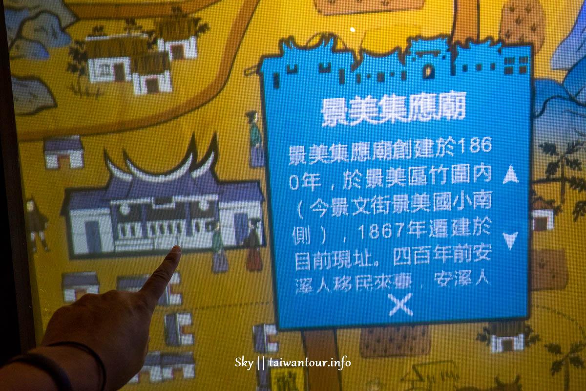 新北景點推薦【遠雄U-TOWN建築館暨文化館】汐止建築觀光親子館