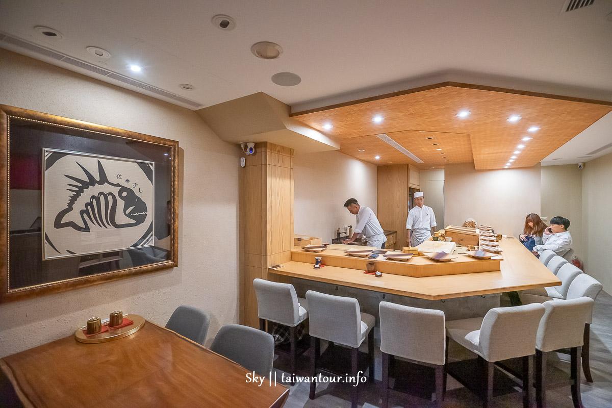 台北無菜單壽司【鮨佐樂Omakase】無菜單料理.捷運大安站