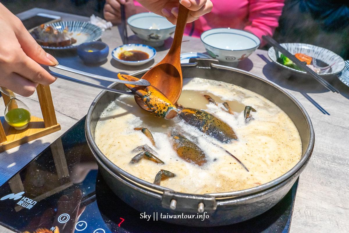 新竹市CP值爆表【山上走走】日式無菜單海鮮鍋物