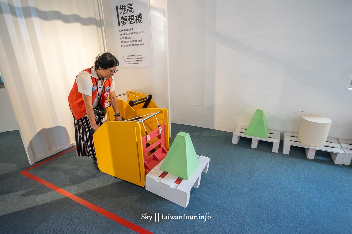 2019基隆親子景點【陽明海洋文化藝術館】雨天備案.貨櫃展門票展覽