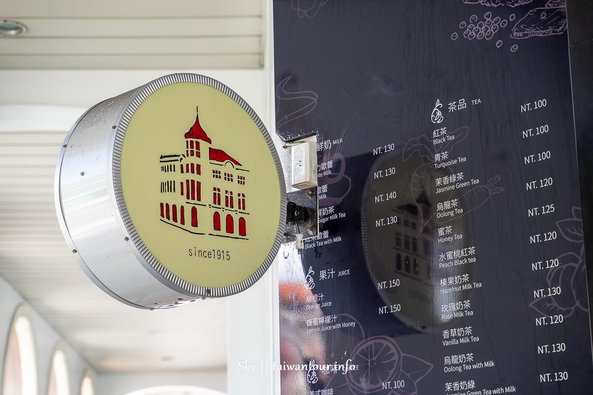 2019基隆車站平價美食【邦彼諾餐廳】午餐.下午茶菜單