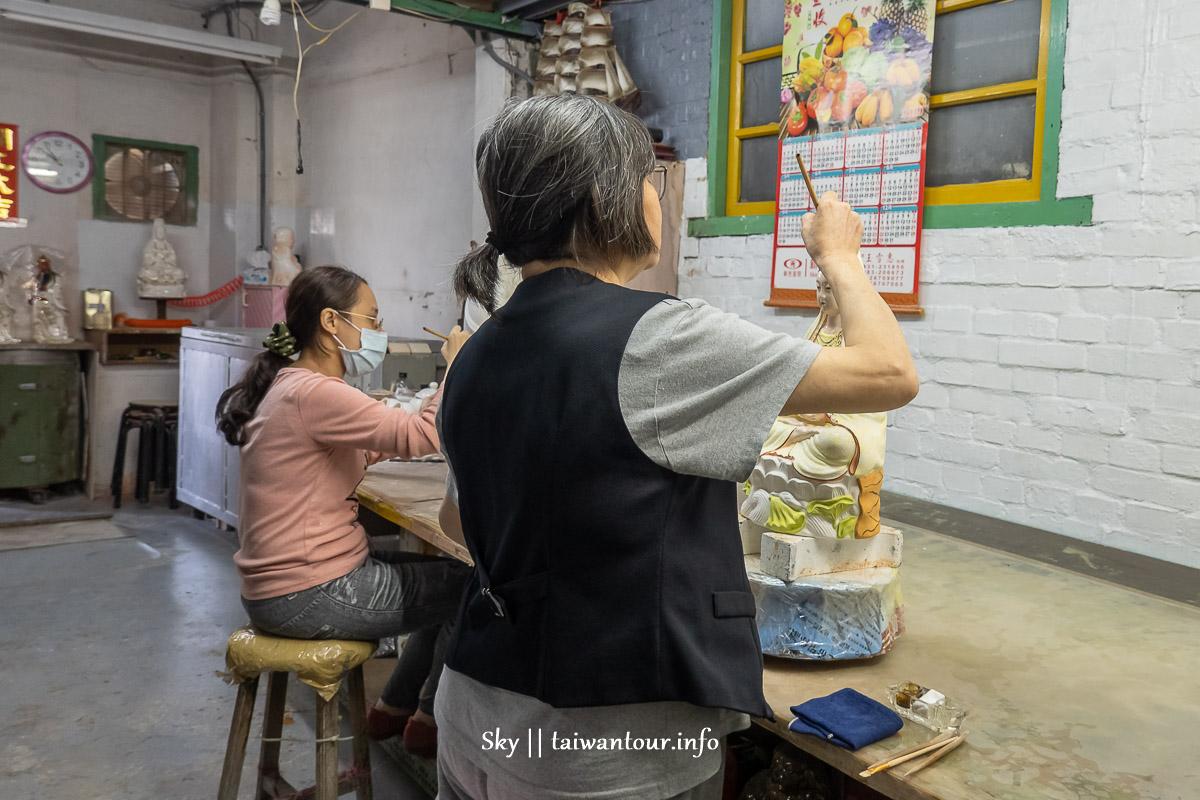 2020【鶯歌親子陶瓷一日遊】美食旅遊景點推薦
