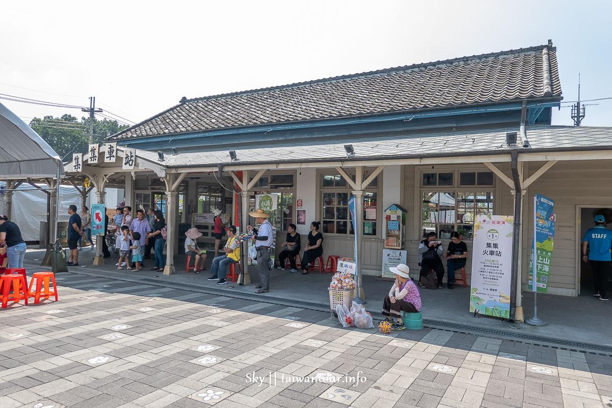 2019南投集集【小鎮藝術節】震後二十.逗鎮巡遊演