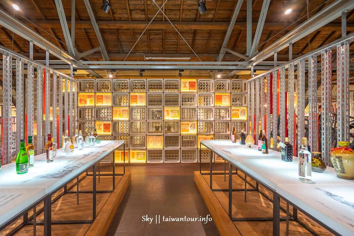 2020百年【宜蘭酒廠&甲子蘭館&黃金形象館一日遊】觀光工廠.室內景點