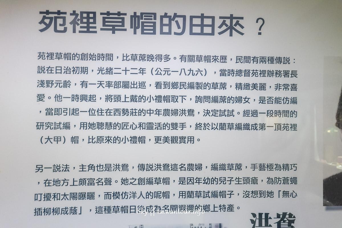 2019【苗栗慢魚海岸一日遊】推薦美食.景點深旅行