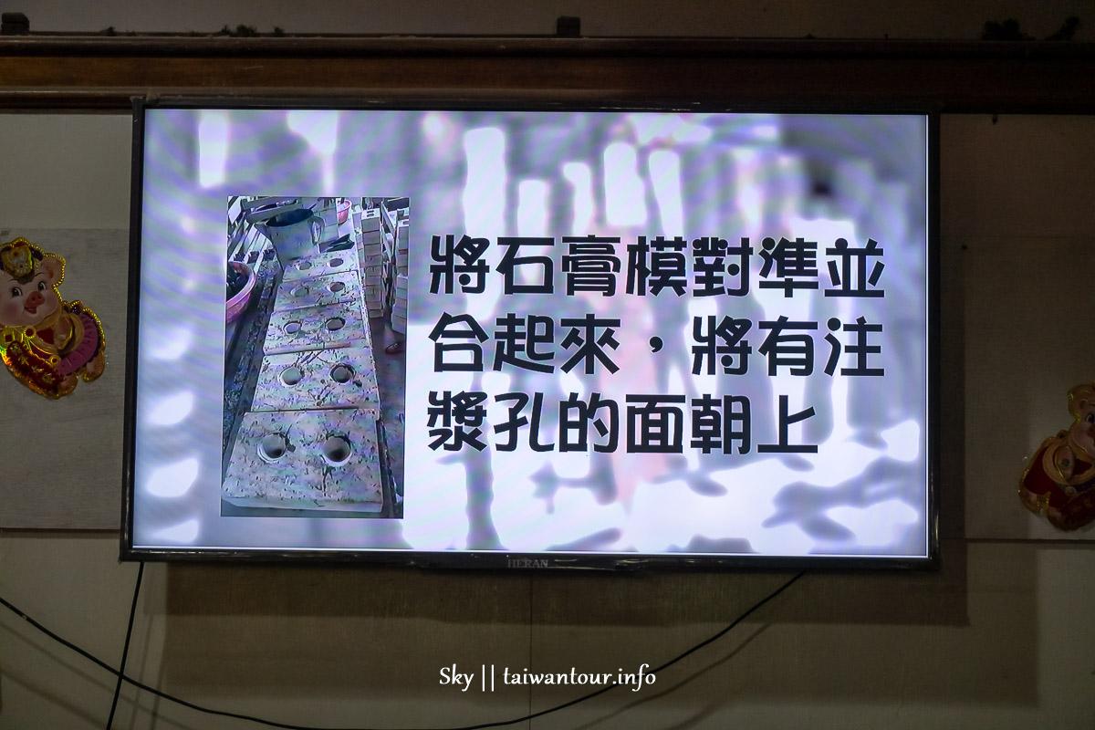 2019鶯歌親子景點【陶驛陶藝】手拉坏.陶笛彩繪教學