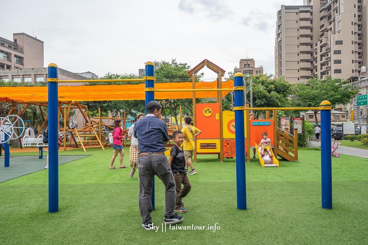 2019台北萬華親子景點【和平青草園公園】共融遊戲場