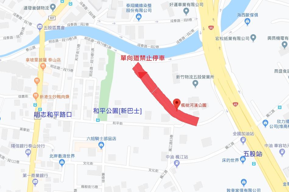 2020泰山蒜香藤【楓樹河濱公園】花季.交通怎麼去
