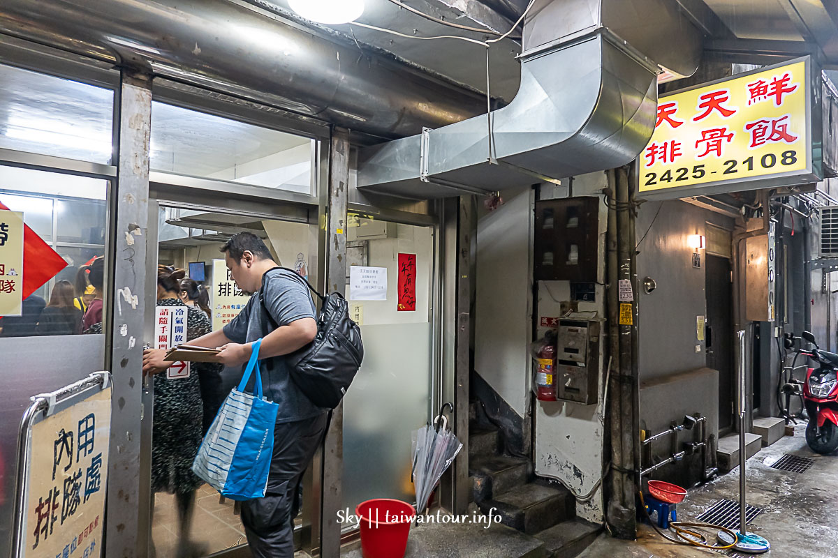 2020基隆車站必吃【天天鮮排骨飯】營業時間.價格.地址.停車