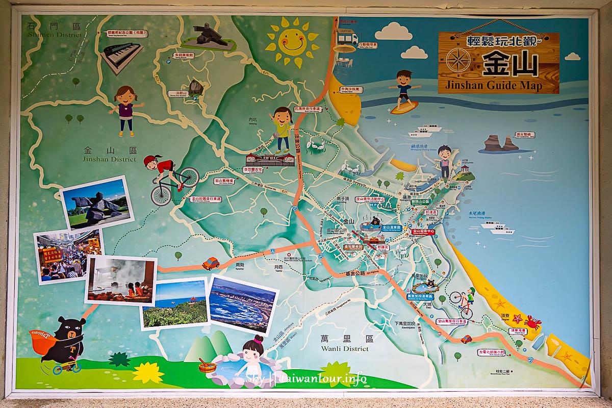 2020金山軍事秘境【獅頭山公園步道.金山遊客中心】地圖.停車場