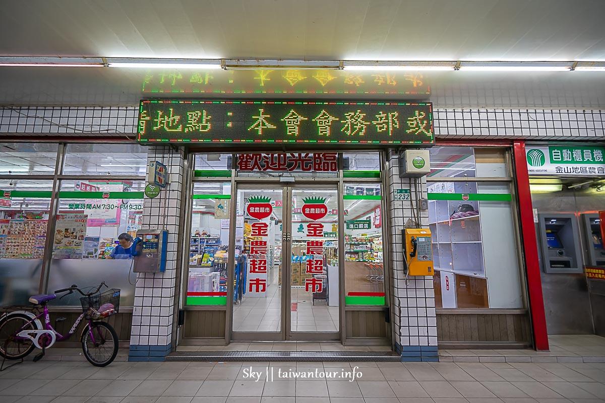 台灣好行【皇冠北海岸線一日遊】票價.716時刻表.站牌