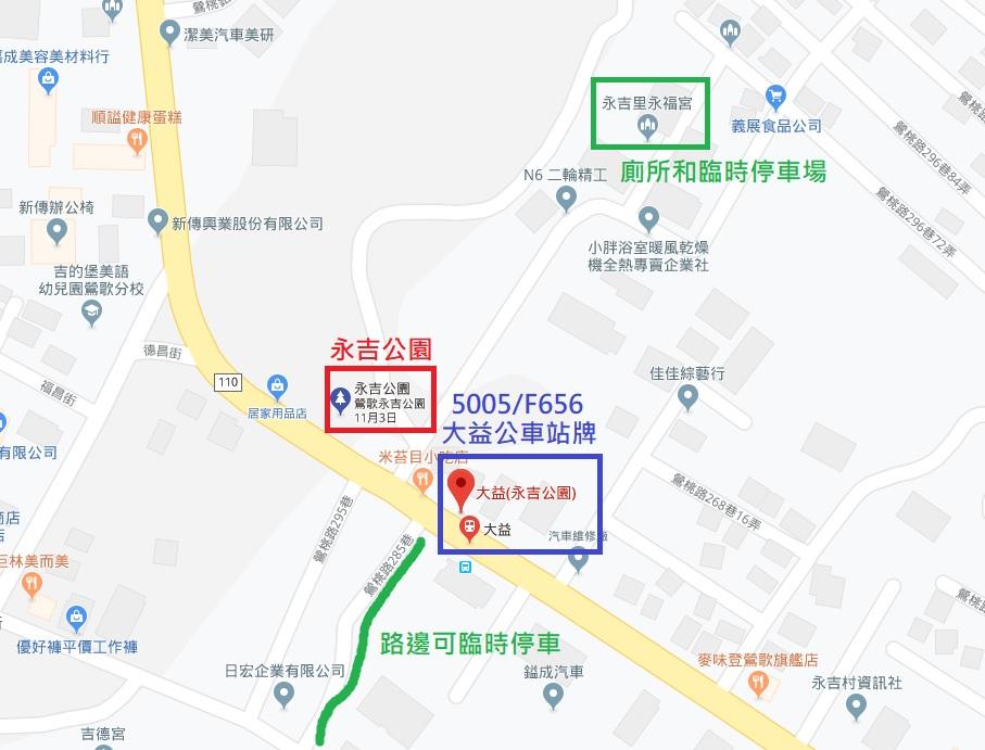 2019新北免費景點【鶯歌永吉公園】親子特色公園怎麼去.炮仗花季