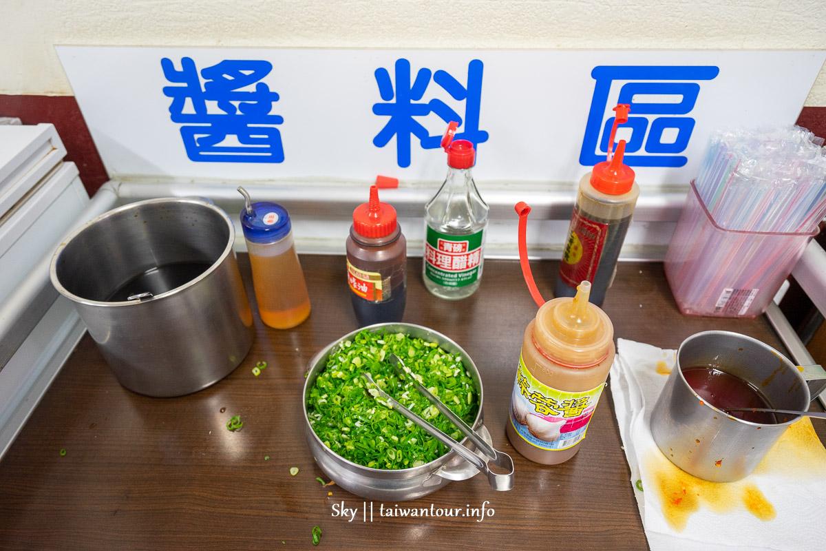 苗栗頭份必吃【鮮肉湯包】在地人.食尚玩家推薦美食