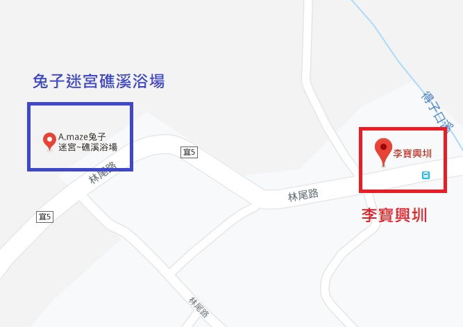 2019宜蘭礁溪最新景點【兔子迷宮礁溪浴場】哈比村.粉紅城堡