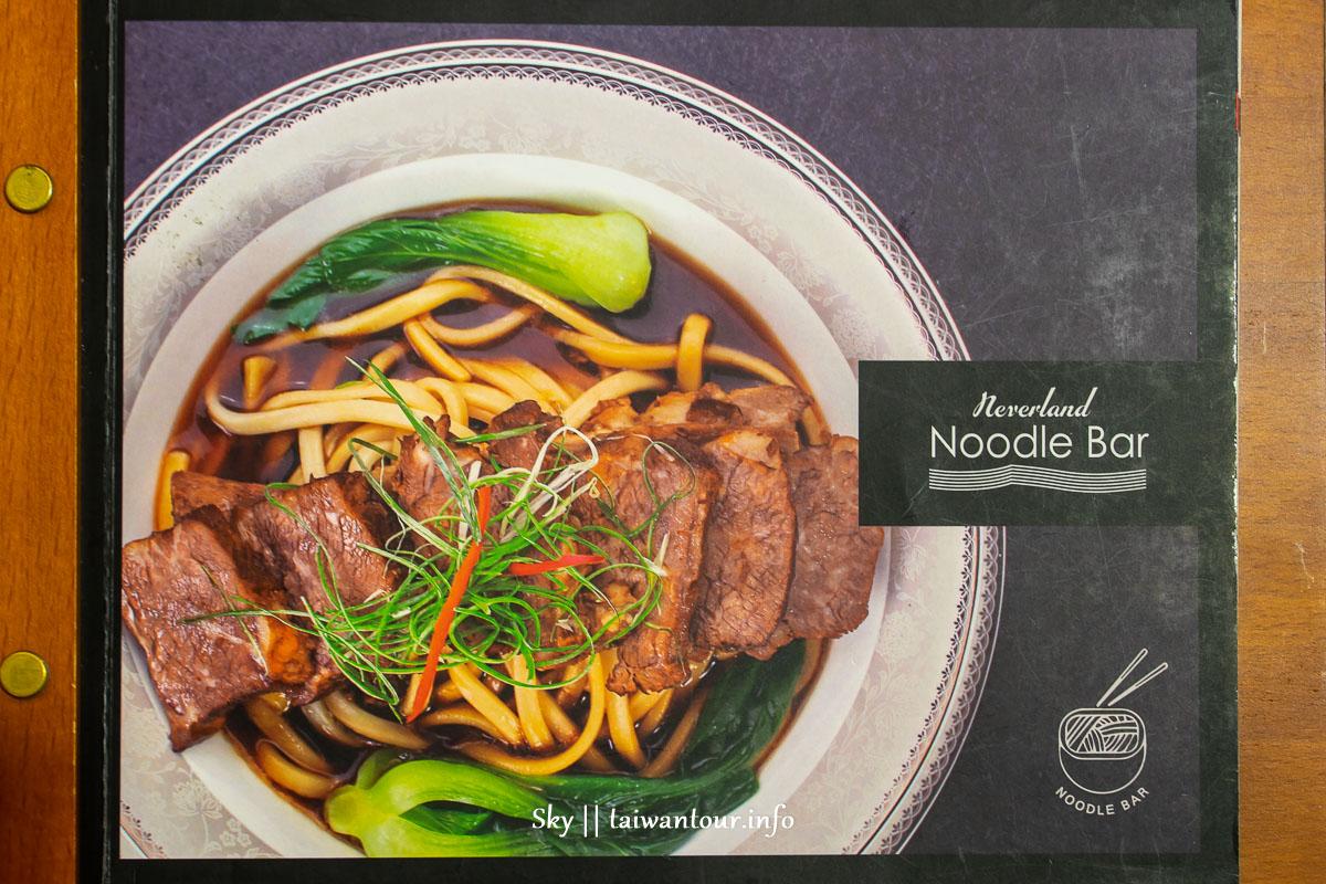 2019南港美食炒飯王【Neverland Noodle Bar好朋友】翡翠蝦仁炒飯推薦