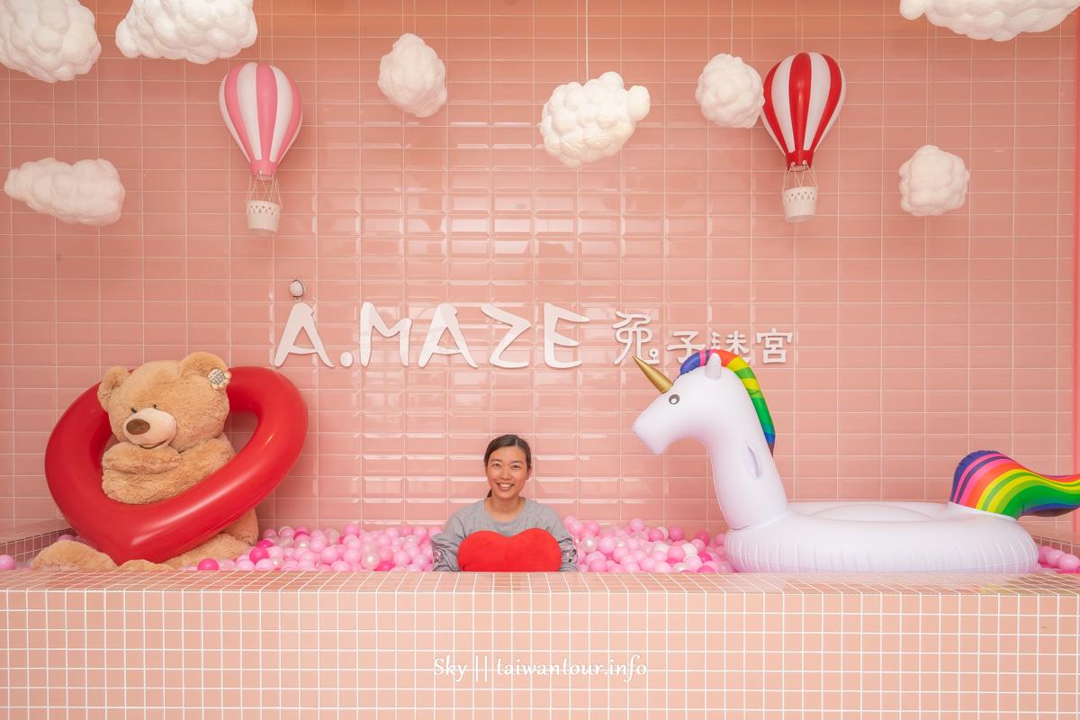 宜蘭礁溪最新景點【A.maze兔子迷宮礁溪浴場】哈比屋線上預約.交通