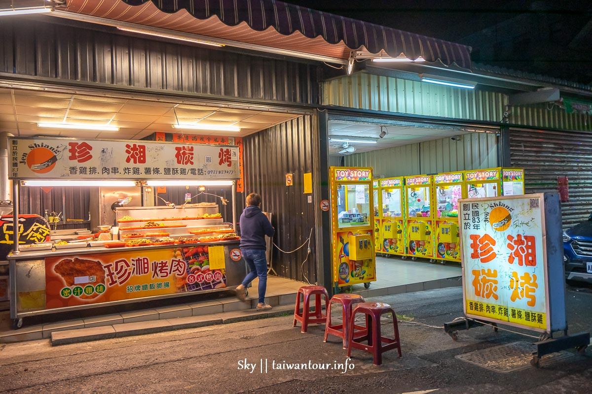 宜蘭【頭城小吃美食大集合】一日遊.臭豆腐.披薩.手做麵點、碳烤、排隊餐車