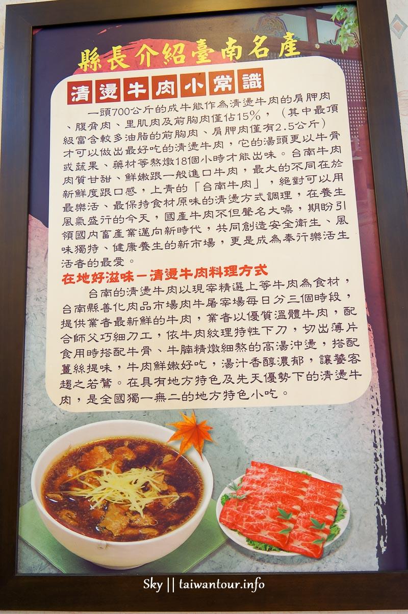 台南美食推薦【阿裕現宰牛肉火鍋】仁德切溫體牛早餐(食尚玩家介紹)