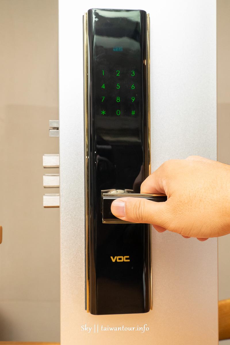 2021電子鎖推薦【voc/samsung/美樂/yale】優缺點比較分析.電子鎖免費體驗門市
