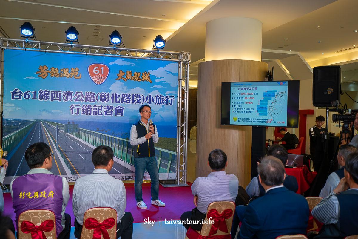 台灣最美麗海洋公路【61線西濱快速公路】來趟小旅行吧