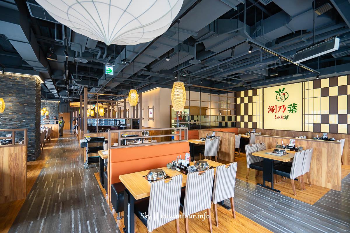 台北最新景點【遠百信義 a13】必吃特色餐廳推薦