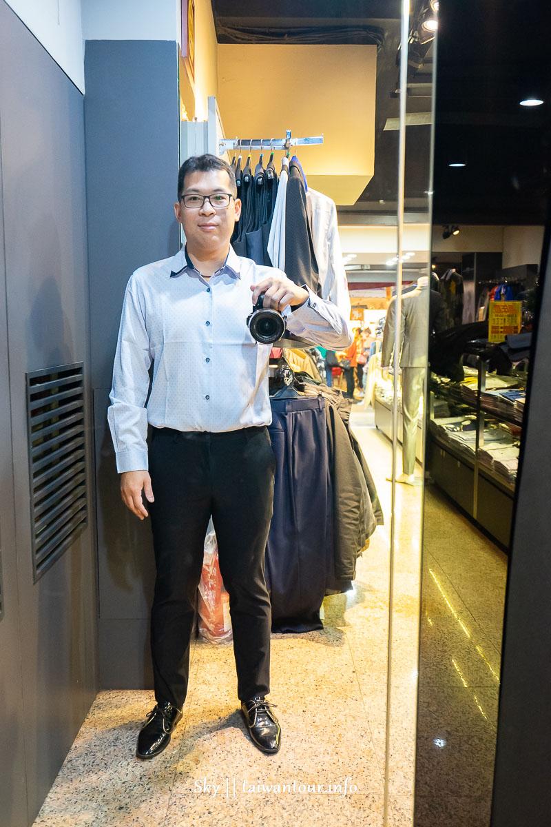 台北松山【帥俊西裝專賣店】平價合身韓版西裝.高CP值MIT推薦