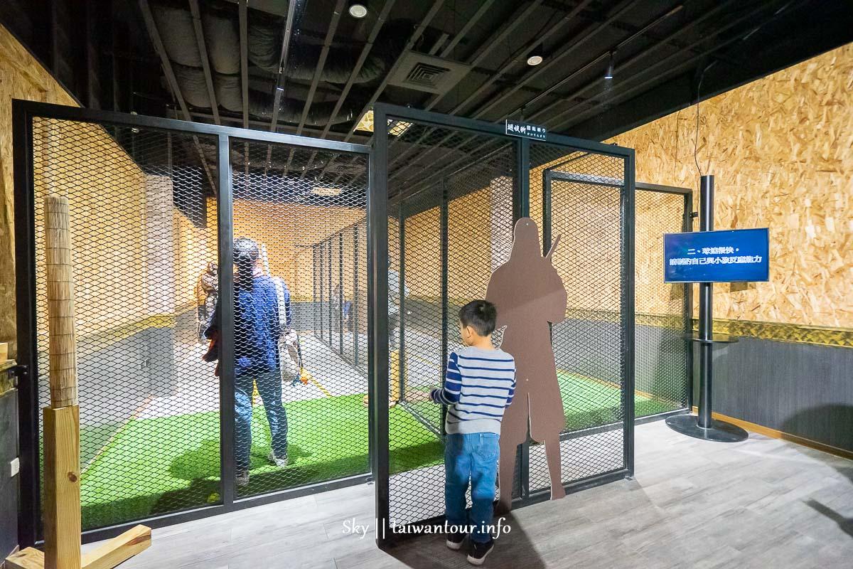 2020宜蘭礁溪最新景點【宜蘭忍者村】親子旅遊.雨天室內景點