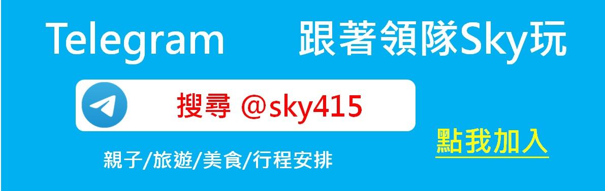 telegram web 中文