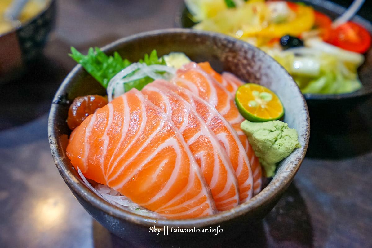 2020蘆洲美食【日廚日本料理】生魚片.丼飯菜單.電話