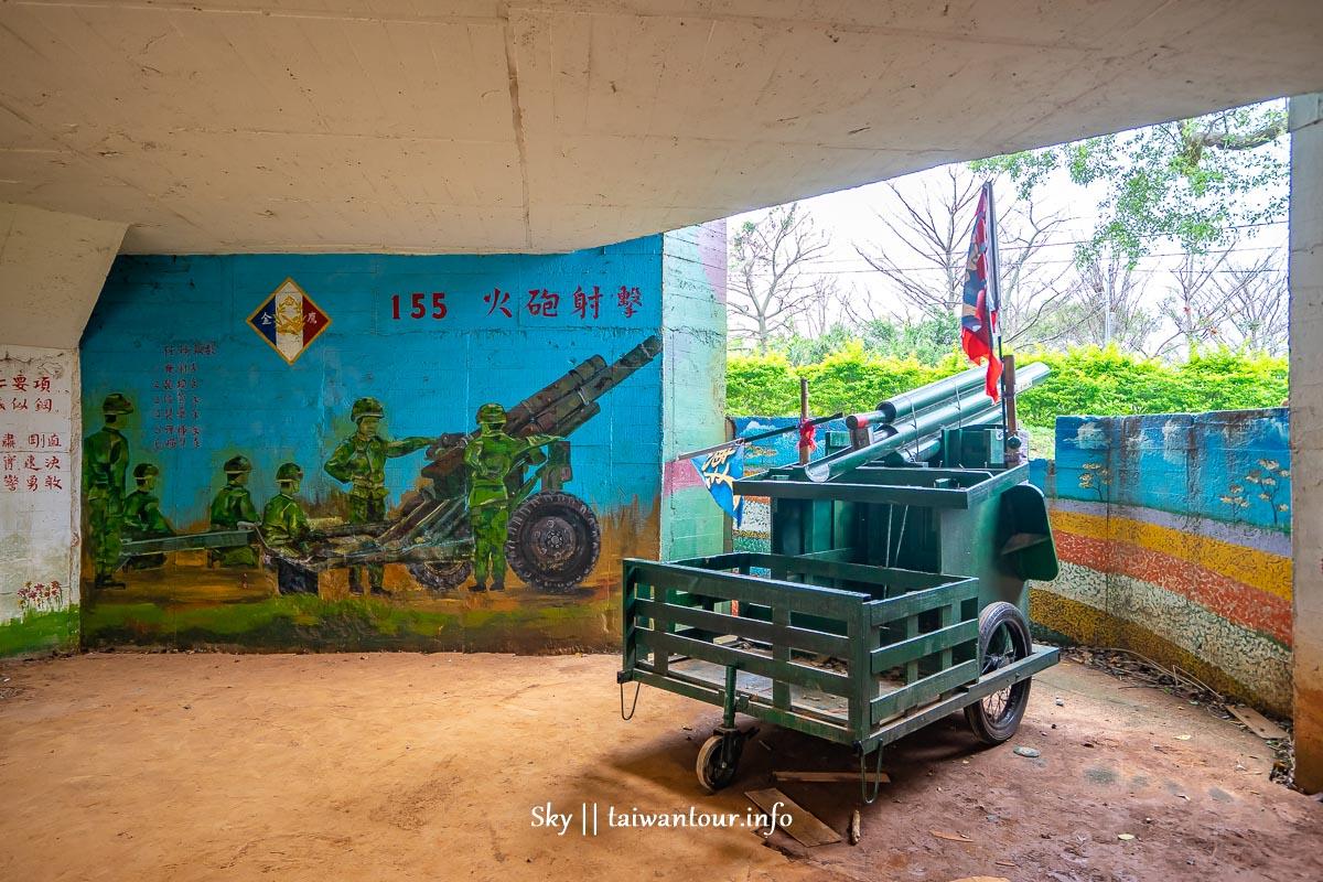 桃園平鎮景點【雙連坡碉堡公園】地址.交通親子兒童遊戲場