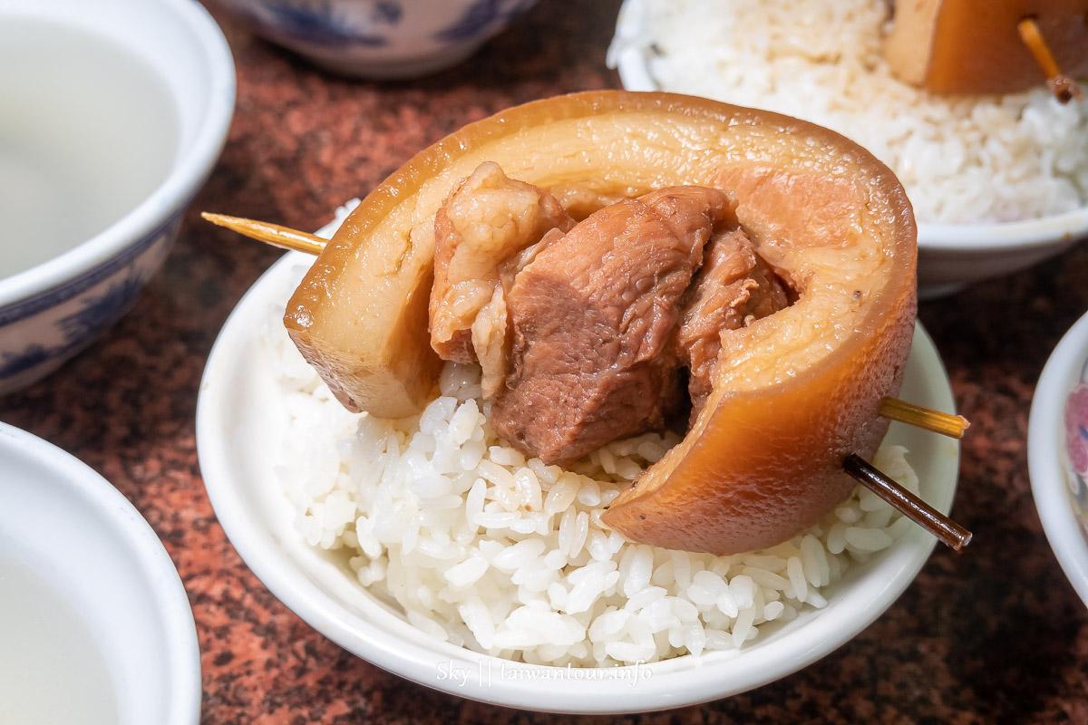 彰化美食推薦【魚市爌肉飯】在地人早午餐.營業時間