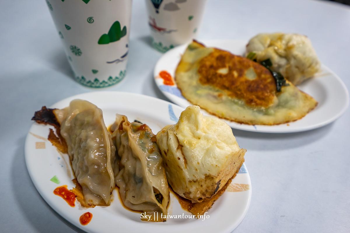 花蓮美食推薦【南埔早餐】吉安純手工早點.煎餃.燒餅.蛋餅