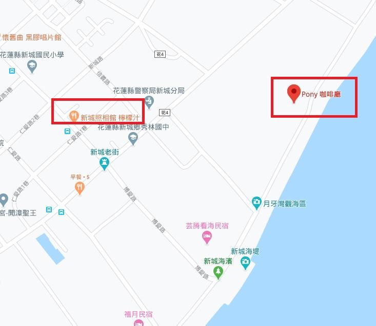 花蓮景點推薦【pony cafe咖啡】秀林鄉網美.親子景點
