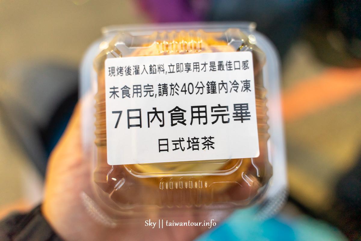 板橋甜點推薦【鳳甜烘培Feng bakery】IG打卡美食Google高達5.0分
