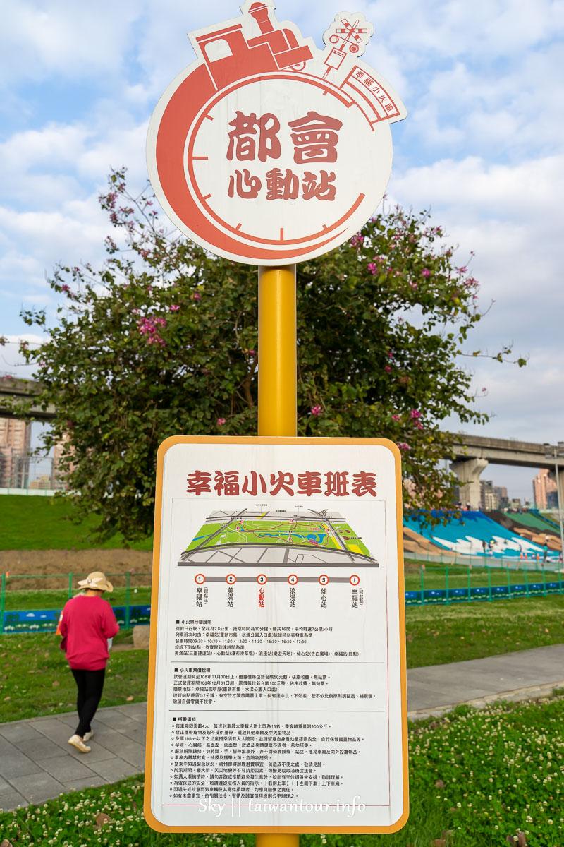 【新北大都會公園】一公頃艷紅花海大爆炸.親子景點