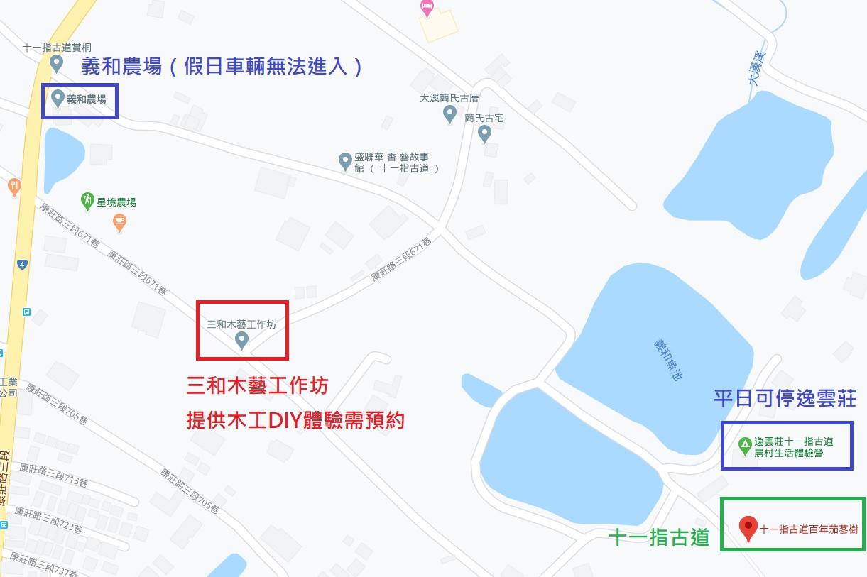 【十一指古道】桃園大溪油桐花秘境地址.百年茄苳樹