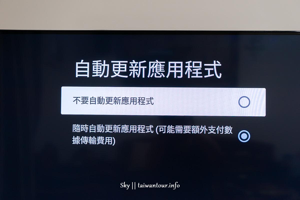 3C好推薦【BenQ|E65-720追劇護眼電視】手機鏡射.內建NETFLIX & YouTube