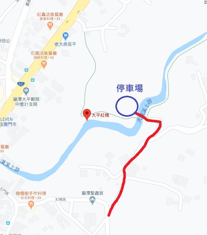桃園親子玩水景點【大平紅橋步道】交通怎麼去.停車場