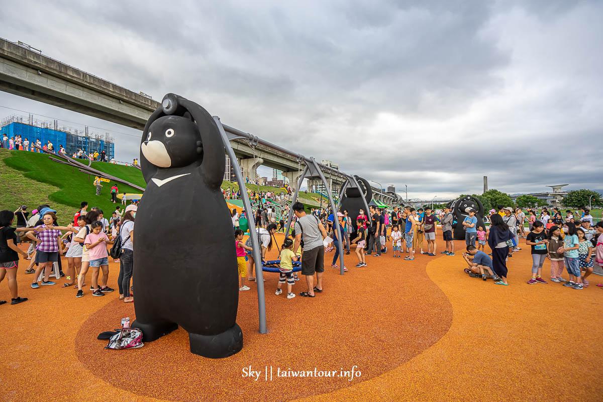 全台最大【熊猴森樂園】新北大都會公園親子旅遊景點.近捷運三重站