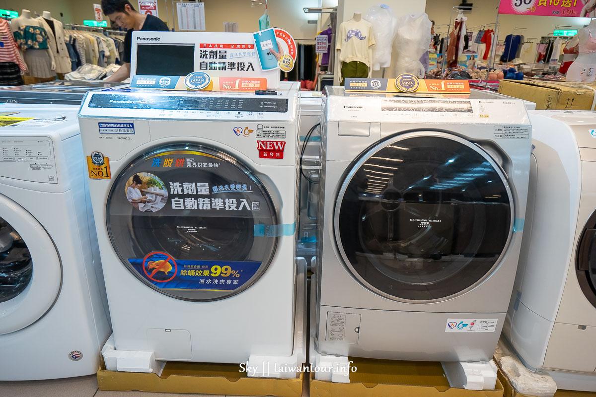 新北三重【FY家電特賣會10周年慶】新品.福利品夏季出清